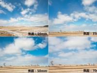 拍出好照片的9个基本要素