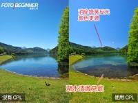 山岳摄影器材选择和使用技巧