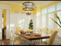 建筑摄影与室内家居布光商业摄影教程