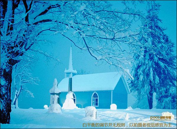 冬季摄影技巧大搜罗