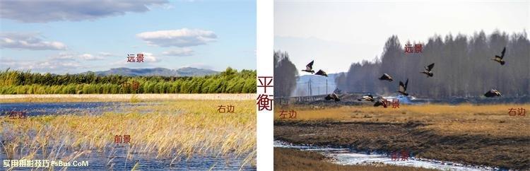 风光摄影的构图技巧