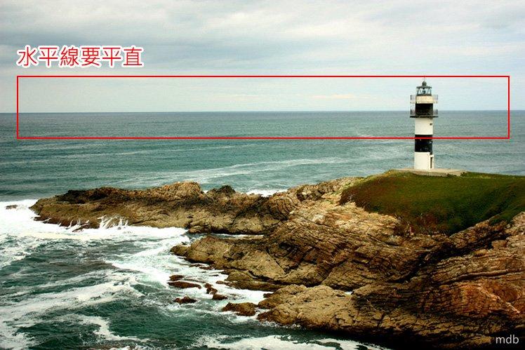 8个拍摄海岸景色构图技巧