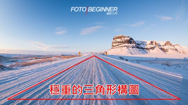 拍摄不同道路的构图技巧