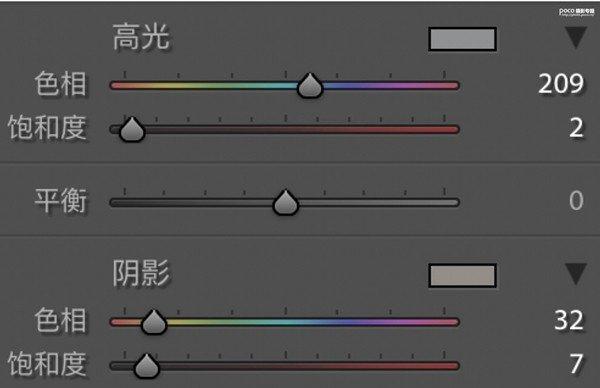 教你如何调出干净通透的色调